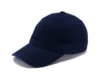 Šestipanelová čepice bez zapínání, námořní modrá