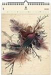 Feathers 2020, dřevěný nástěnný kalendář