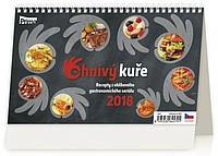 Ohnivý kuře 2018, stolní kalendář