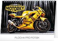 Motorky 2019, stolní kalendář