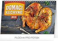Domácí kuchyně 2019, stolní kalendář