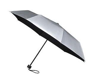 GRANADOS Skládací deštník, stříbrná, černý vnitřek - reklamní deštníky