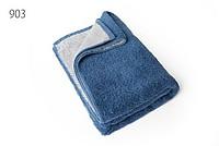 Dvoubarevný ručník 50 x 100 cm, bílá/modrá