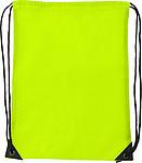 NIMBO Stahovací batoh, žlutý