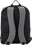 Dvoubarevný batoh na notebook s ochranou proti krádeži. Černá/šedá