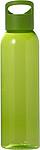 Láhev na vodu o objemu 650 ml, zelená