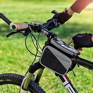 SCHWARZWOLF SABANA cyklistická taška