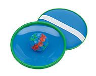 Plážová hra s přísavkovým míčkem, modrá