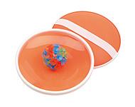Plážová hra s přísavkovým míčkem, oranžová