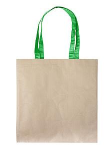 SUDANA Papírová taška z recyklovaného papíru, zelená
