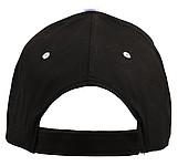 FEDEX Bavlněná kšiltovka s 6 panely, černá - reklamní čepice