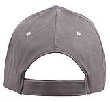 FEDEX Bavlněná kšiltovka s 6 panely, šedá - reklamní čepice