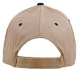 FEDEX Bavlněná kšiltovka s 6 panely, béžová - reklamní čepice