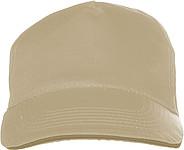 PROGRESA Pětipanelová bavlněná čepice, khaki - reklamní čepice