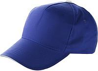 PROGRESA Pětipanelová bavlněná čepice, kobaltová