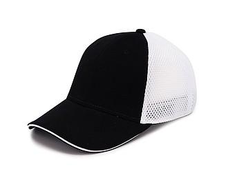Čepice se síťkou a reflexním pruhem, černá