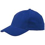 Čepice 6 panelů, modrá - reklamní čepice