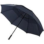"""TONYA Automatický deštník 23"""", oranžová - reklamní deštníky"""