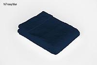 Economy ručník 50x100 cm, 100 % bavlna, 360 g/m2, námořně modrý