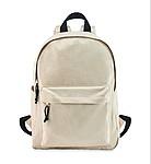 Plátěný batoh s polstrovanými zády, béžový