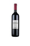Cabernet Sauvignon La Noblesse, červené víno 0,75l, IPG Vins de la Méditerranée