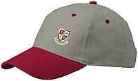 ELIF Šedá šestipanelová čepice s červeným kšiltem